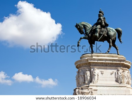 The Victor Emmanuel Monument, majestic memorial in Rome, Italy - stock photo