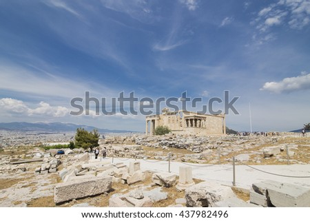 The view of the Parthenon hill, photo was made on the top