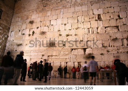 The Wailing Wall, Kotal(western wall)at Night , Jerusalem, Israel - stock photo