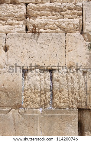 The Wailing Wall, Western wall , Jerusalem, Israel - stock photo