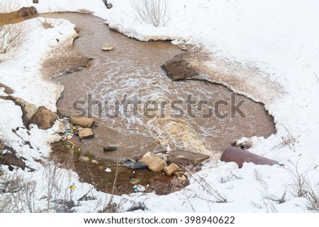 The wastewater - stock photo