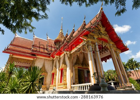 The Wat Chalong Buddhist temple in Chalong, Phuket, Thailand - stock photo
