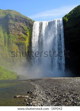 The Waterfall Skogafoss in Iceland