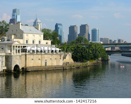 The Waterworks in Fairmount, Philadelphia - stock photo