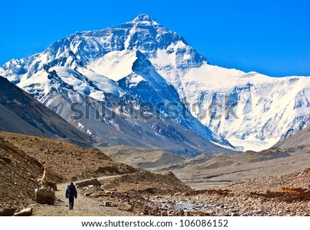 The way go to Everest. Taken in the way from Flannelette temple to Everest base camp. - stock photo