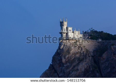 The well-known castle Swallow's Nest near Yalta