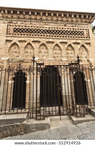 The west front of the Mosque of Cristo de la Luz in Toledo, Spain, with the original inscription written with brick in Kufic script. - stock photo