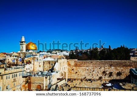 The Western Wall in Jerusalem, Israel om a sunny day - stock photo