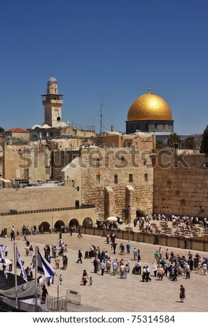 The Western Wall,Temple Mount, Jerusalem. The Western Wall (Kotel) and the Rock of the Dome are located in the old city of Jerusalem.