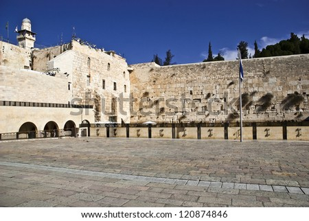 The western wall(The Buraq Wall) is located in the Old City of Jerusalem at the foot of the western side of the Temple Mount. - stock photo