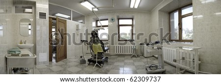 The white interior of a dentist office. Dentist office panoramic view
