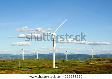 The wind power generation - stock photo