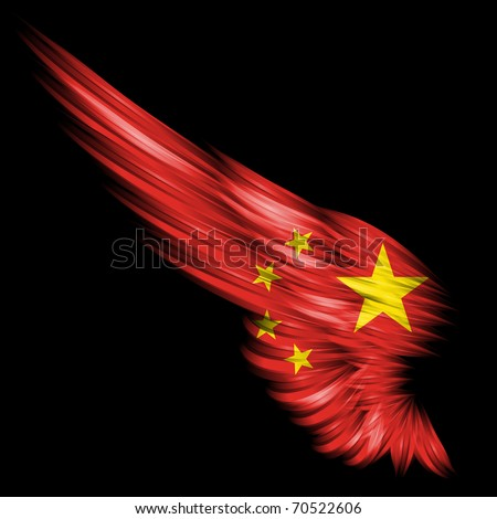 The  wing with People's Republic of China flag on black background - stock photo