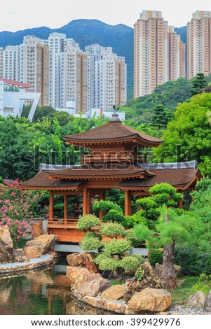 The Wooden Pavilion of Perfection in Nan Lian Garden, Hong Kong - stock photo
