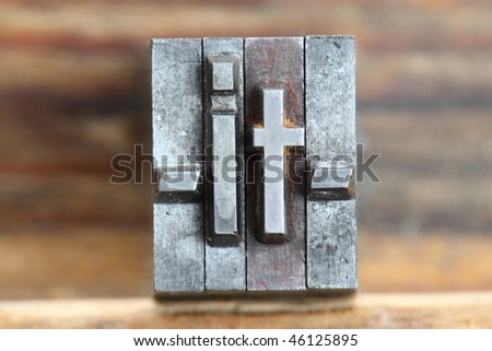 """the word """"it"""" in letterpress type on a wooden background. - stock photo"""