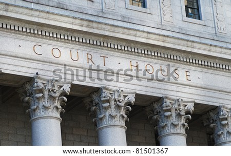 The words Court House outside the Supreme Court - stock photo