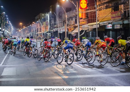 The world's first off-road bicycle race in the night Night Championships. Asian Championship on 10-13 February, 2015 at 22.00 - 24.00 hrs., Nakhon Ratchasima, korat, Thailand, Asia, korat velodrome
