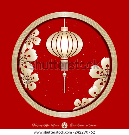 "The Year of Goat Chinese New Year Background.Translation of Chinese Calligraphy ""Yang""means Year of Goat - stock photo"