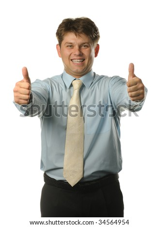 The young businessman with approving gesture - stock photo