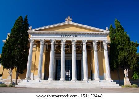 The Zappeion. Athens, Greece. - stock photo
