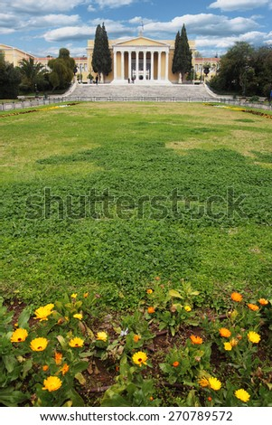 The Zappeion building in the National Gardens of Athens, Greece - stock photo