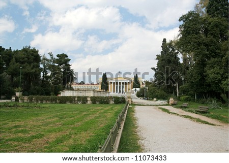 The Zappeion building in the park in downtown Athens, Greece - stock photo