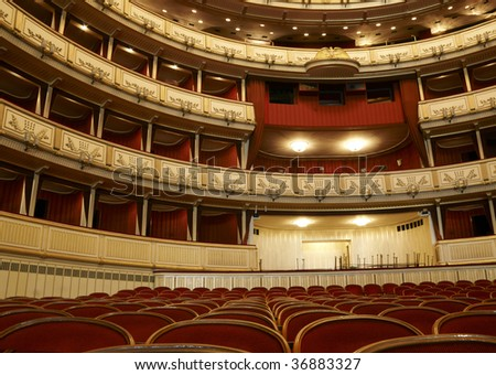 Theater view - stock photo