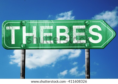 thebes road sign, 3D rendering, vintage green with clouds backgr
