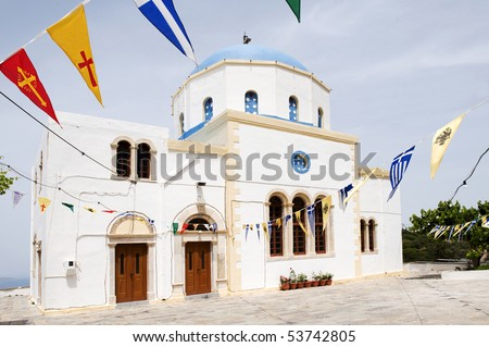 Theotokou Genesion Church, Zia Village, Kos Island, Greece - stock photo