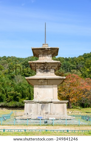 There are two three-story stone pagodas at the Gameunsa site. These are the No.112 National Treasure of Korea. - stock photo