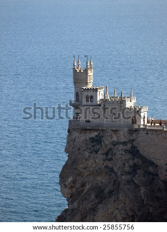 There is the italian restourant in Crimea