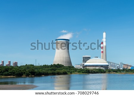 thermal power plant against a clear sky