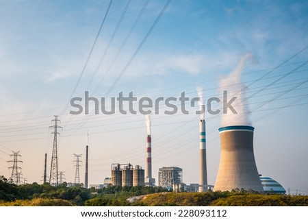 thermal power plant closeup , industrial landscape in the afternoon  - stock photo