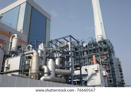Thermal Power Plant of Latest - stock photo
