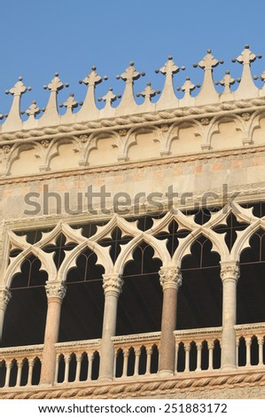 These are the absolutely geourgeous windows of Dodges palace (Palazzo Ducale) in Venice. - stock photo