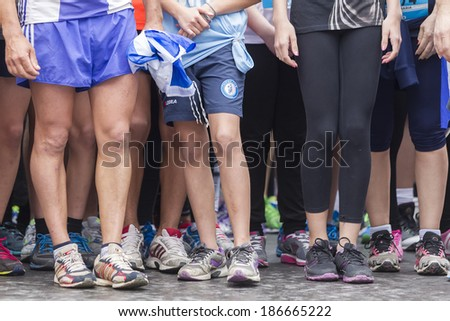 THESSALONIKI, GREECE - APRIL 6, 2014 : Unidentified people standing in the starting line during the 9th Marathon Alexander the Great. The marathon is an annual event. - stock photo