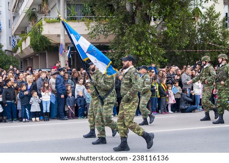 THESSALONIKI, GREECE - OCTOBER 28, 2014: Air military technology on Ohi Day parade on October 28, 2014 in Thessaloniki, Greece. - stock photo