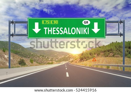Thessaloniki road sign on highway
