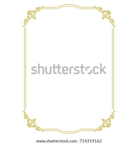 Thin Gold Beautiful Decorative Vintage Frame Stock Illustration ...