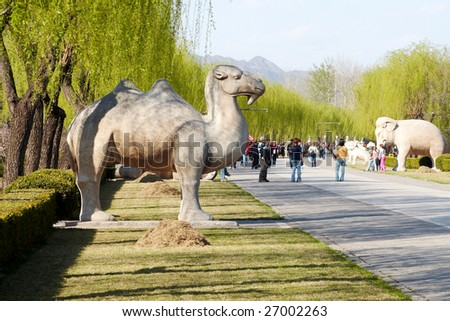 Thirteen Ming Tombs road - stock photo