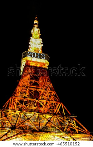 This image was taken on 27 December 2013 at Tokyo tower for celabrating the comming up new year 2014.