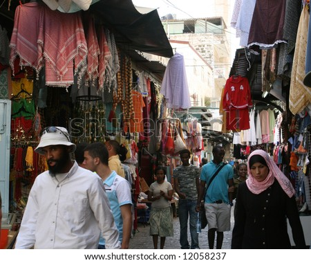 This is a market street during passover in the Old city Jerusalem.
