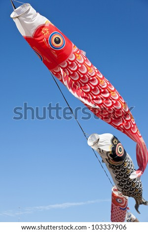 This is a picture of carp streamers is decorated on the day of children. - stock photo