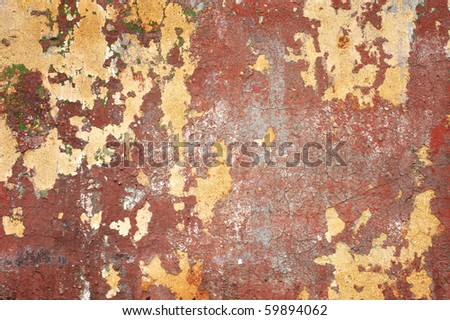 This is old wall texture - stock photo
