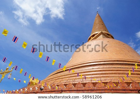 This is Prapathom Pagoda in Prapathomjedee Temple ,Nakornpathom,Thailand - stock photo