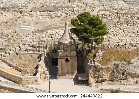 This is the tomb of Avshalom (Absalom), son of king David, on the foot of the  mount of olives in the Kidron valley in Jerusalem - stock photo