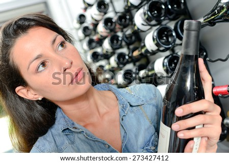 This looks like a nice bottle - stock photo
