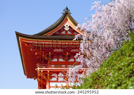 This measure has also been selected as one of the national treasures of Japan. - stock photo
