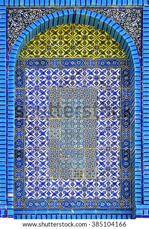 This mosaic window is one of many colorful windows in the Dome of the Rock