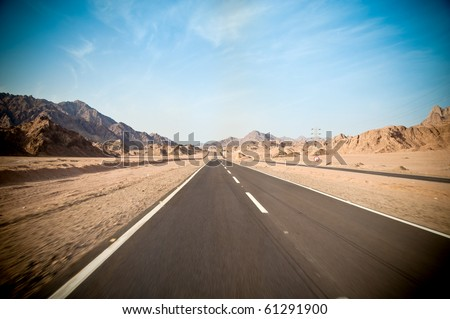 This photograph was taken at a speed of 120 km/h - stock photo